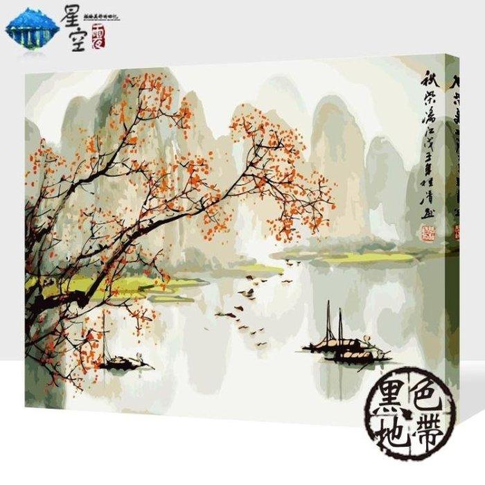 水墨diy數字油畫 風景花卉人物客廳臥室裝飾油彩畫 秋染麗江