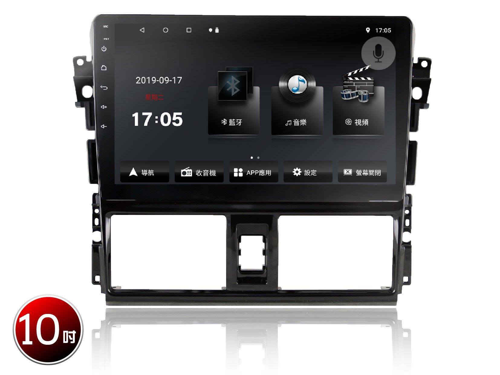 【全昇音響 】14VIOS V33 專用機 八核心 一年商品保固,台灣電檢合格商品 G+G雙層鋼化玻璃 支援AHD鏡頭
