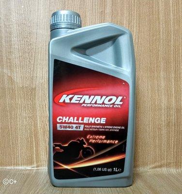 (C+西加小站)KENNOL CHALLENGE  4T 5W40 酯類全合成機油 MOTUL 300V FUCHS