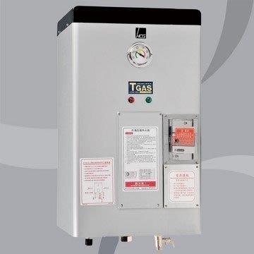 北北基市區免運費☆和成牌HCG-EH12BB4☆壁掛式12加侖(方形烤漆節能標章認證)省電型儲熱式電熱水器EH12BB5