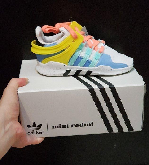 現貨 adidas EQT ADV support x mini rodini 聯名 彩色 配色 限量 UK6 7 8