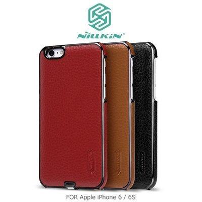 仁德 永康【MIKO手機館】NILLKIN Apple iPhone 6/6S 4.7吋 尊爵無線充電背蓋 (ID5)