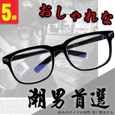 平光 眼鏡 潮男眼鏡 黑框 豹紋 透明...
