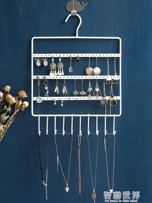 首飾架 掛耳環飾架創意首飾架 項鏈耳釘首飾收納盒展示架耳環收納墻家用  polygirl