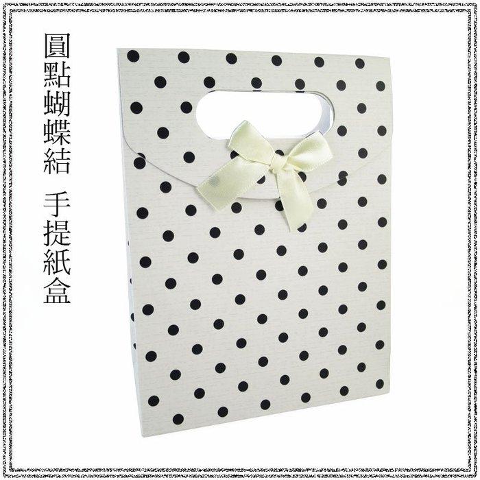 *美公主城堡*圓點蝴蝶結手提禮品袋 (小) 包裝用品 禮品盒 禮盒袋 手提盒 餅乾盒 包裝盒 包裝袋