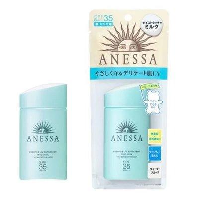 日本 ANESSA 2018年版 溫和敏感肌 兒童防曬霜 SPF35 60ml