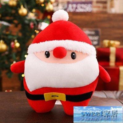 聖誕老人公仔暖手捂抱枕插手麋鹿毛絨玩具...