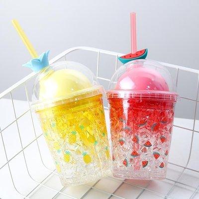 杯子 冰杯 小清新夏日碎冰杯韓版雙層制冷塑料杯子女潮流帶吸管水杯成人