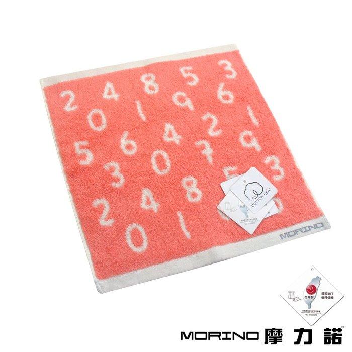【MORINO摩力諾】 美國棉魔幻數字緹花方巾/手帕(超值4條組)