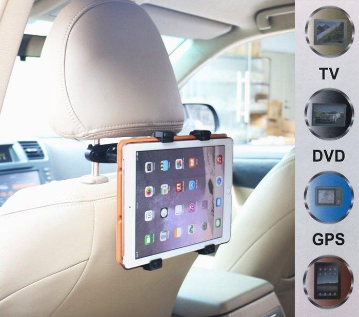 *蝶飛*加固通用7-10吋平板車架/頭枕車架7吋8吋9吋10吋New iPad 2 3 4 後枕車架DVD支架
