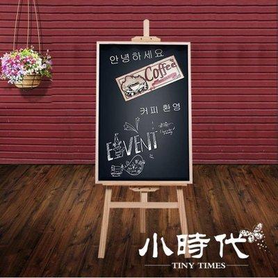 展示架海報架廣告立式廣告展板 GJ-10XSDD3896