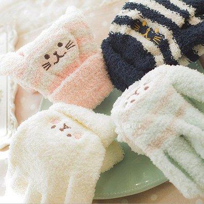 【可愛村】 冰淇淋色珊瑚絨保暖手套 毛絨手套 保暖手套