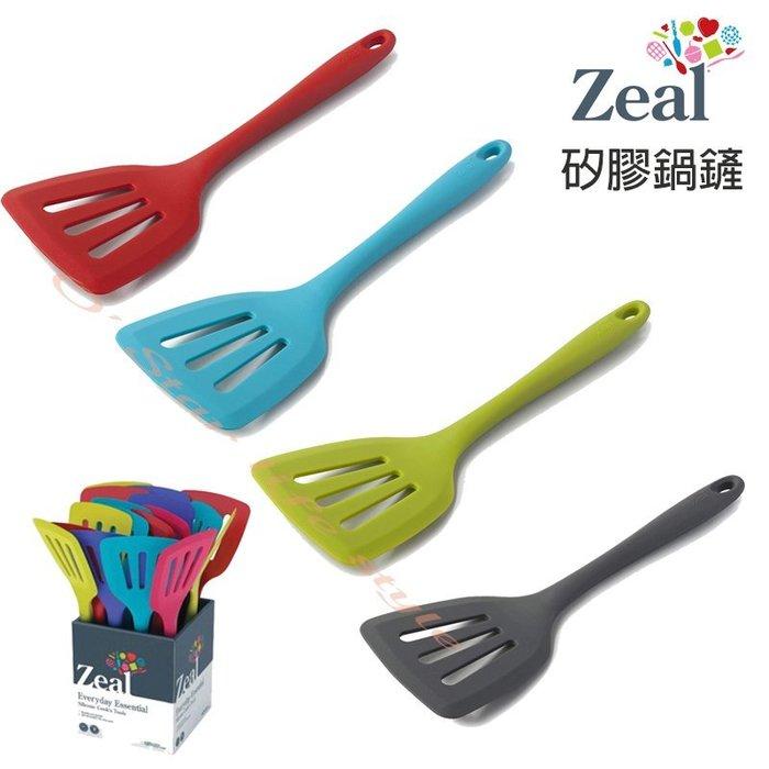 英國 Zeal 矽膠 鍋鏟 炒菜鏟  30cm 不沾鍋的好搭檔 四色可選 鏟子