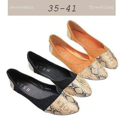 大尺碼女鞋小尺碼女鞋[B0065]熱推經典設計蛇紋拼接黑色駝色娃娃鞋休閒平底鞋(35-41)現貨#七日旅行