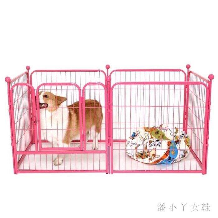 YEAHSHOP 寵物圍欄泰迪小型中型金毛大型犬Y185