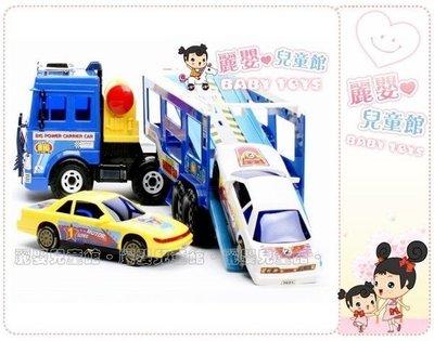 麗嬰兒童玩具館~韓國大生磨輪工程車-磨輪聯結運輸車貨櫃車附二台小車