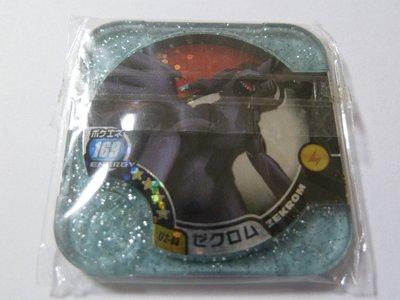 神奇寶貝 Tretta 第8彈 四星卡 捷克羅姆 U2-03