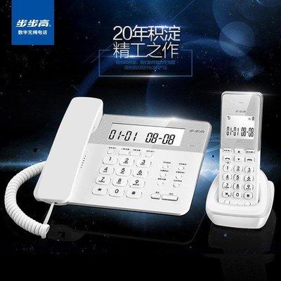 輕語生活小鋪 座機電話無繩電話機座機無線子母機家用辦公固定電話S365