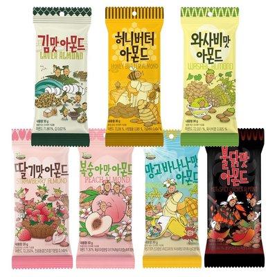 [韓國進口] 韓國 Tom's 杏仁果 30g 蜂蜜奶油/烤玉米/芥末/草莓/乳酸菌/火辣雞  必買 熱銷