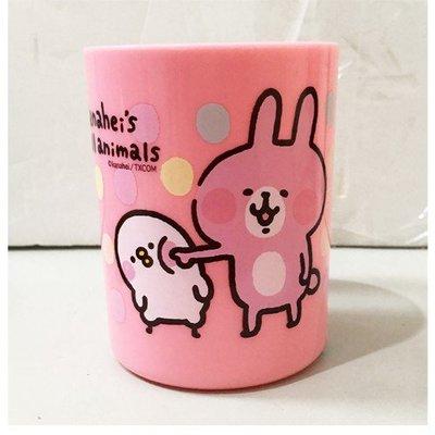 正版卡娜赫拉的小動物 搓臉款  牙刷杯 漱口杯  兒童刷牙杯   粉色款
