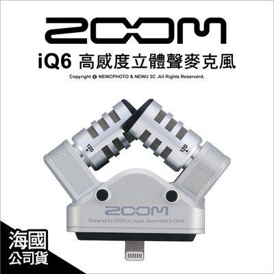 【薪創台中】Zoom iQ6 MIC-XY 專業立體收音麥克風 iOS iPhone iPad用 公司貨