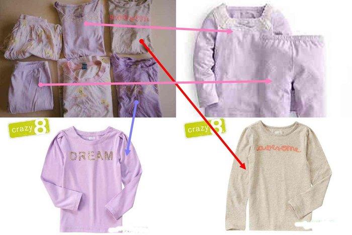 美國官網 Crazy 8長袖上衣+lativ+台灣製長袖睡衣套裝-10/12/140-150cm共六件低價起標
