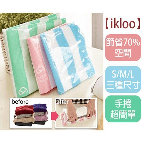 BO雜貨【SV9052】ikloo~手捲式真空壓縮收納袋6入組(S/M/L) 免吸塵器 真空收納袋 衣物收納 旅行收納袋