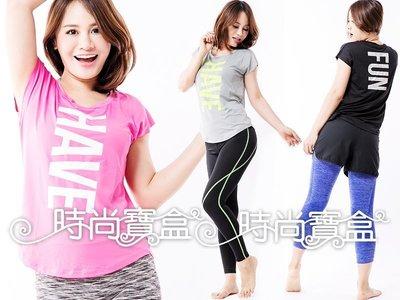 《時尚寶盒》#A10874英文字造型運動上衣_三色_S/M/L/XL_運動/路跑/瑜伽/健身/有氧