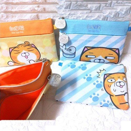 白爛貓 帆布 雙層 萬用袋 ~~兩款可選~~