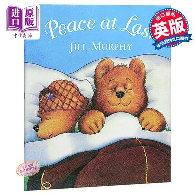 終于睡著了 英文 Peace at Last Big Book  幼兒園用 麥克米倫大本書系列