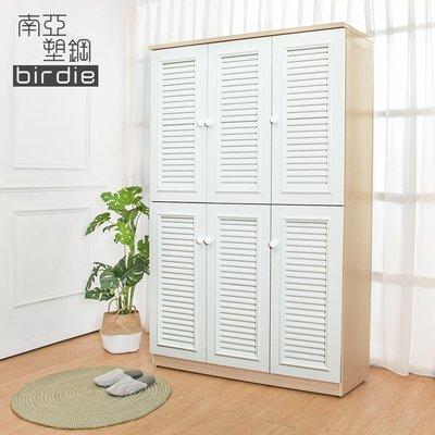 【Birdie南亞塑鋼】4尺六門塑鋼百葉高鞋櫃 (LR03438290)