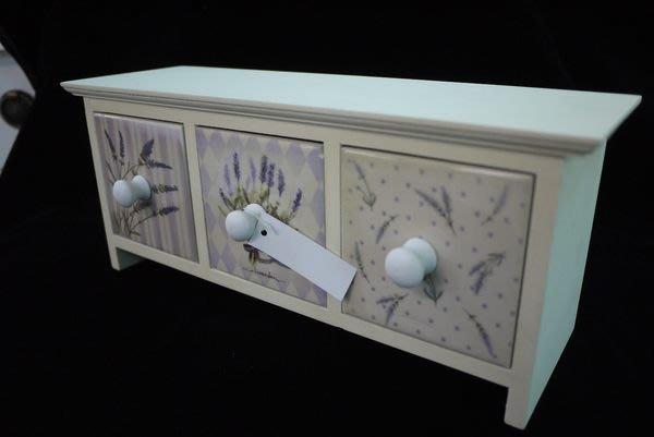 法式鄉村風磁磚桌上型三抽收納置物盒 薰衣草裝飾 禮物 擺飾[布拉格家居]