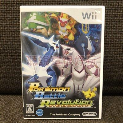 滿千免運 Wii 神奇寶貝 戰鬥革命 Pokemon Battle Revolution 寶可夢 遊戲 33 V081