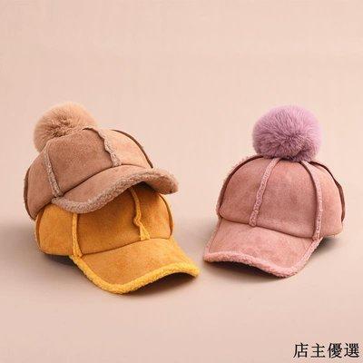 帽子女秋冬羊羔絨保暖棒球帽韓版休閑百搭毛球軟妹鴨舌帽學生帽潮