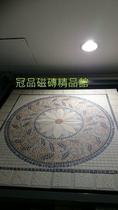 ◎冠品磁磚精品館◎西班牙進口精品 地毯花磚(四片一組)-88.4X88.4 CM