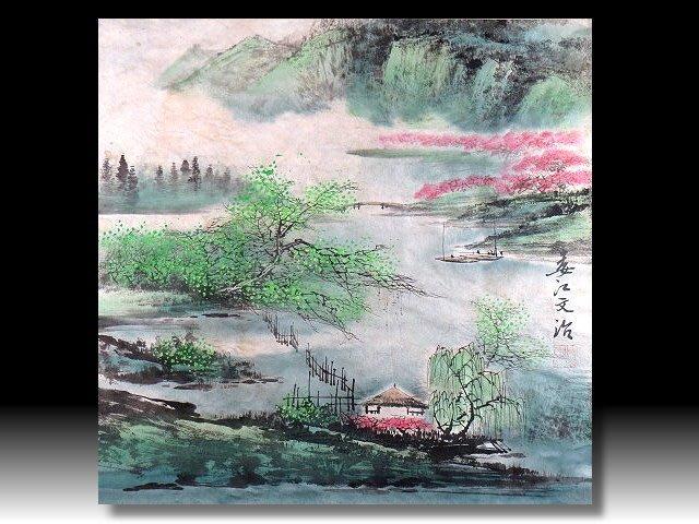 【 金王記拍寶網 】S960  名家款 水墨山水圖 手繪半印刷山水書畫一張 罕見 稀少~