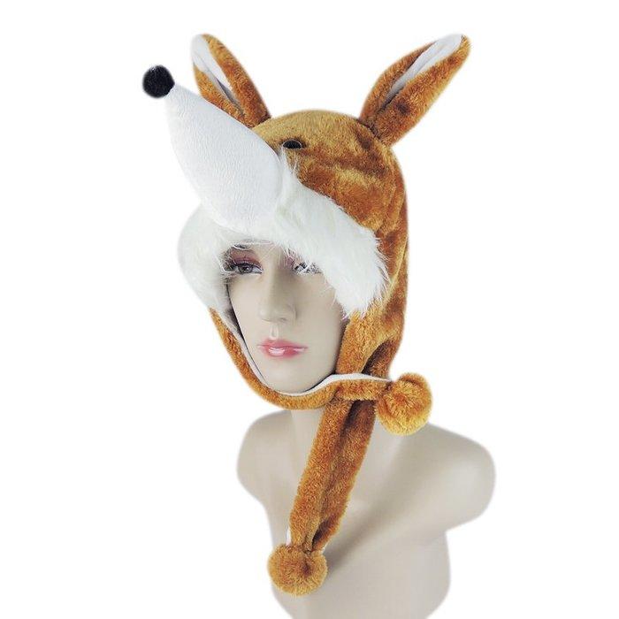 ☆二鹿帽飾☆尾牙趴最夯 / 秋冬新款 附耳帽/可愛毛茸.動物帽.造型帽.狐狸帽頭飾.聖誕帽-米黃色