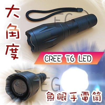 【單手電筒下單區】 D2B61 大角度 魚眼手電筒CREE T6 LED 只要99元 五段式開關 超越Q5