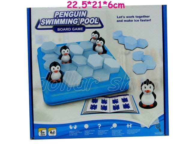 寶貝玩具屋二館☆【智力】邏輯進階益智遊戲---超可愛企鵝泳池過關遊戲組60題(可愛企鵝任務桌遊)5081