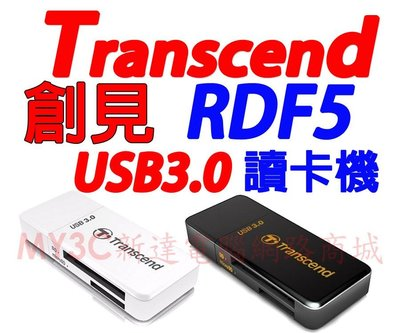 創見 Transcend RDF5 USB3.0 讀卡機 SDHC SDXC Micro SD 記憶卡 多合一 讀卡機