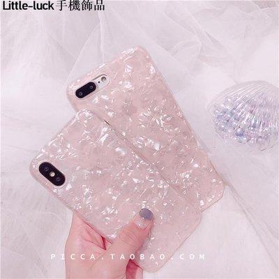 Little-luck~韓國網紅貝殼iPhonex手機殼6s硅膠全包蘋果8plus女8x新款7p軟殼潮