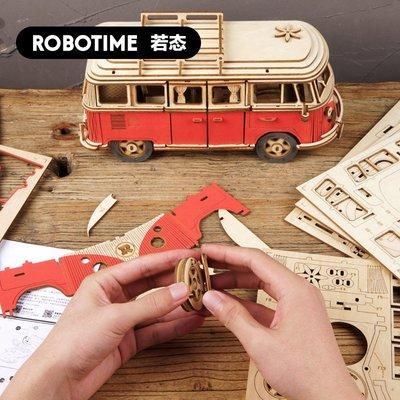 手工IDYdiy若態若客手工DIY制作木質拼裝模型立體拼圖擺件玩具車生日禮物男