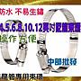 「工廠直營」4英吋.5英吋.6英吋.8.10.12尼龍束環 不鏽鋼束環 尼龍管專用 不銹鋼管束 白鐵束環 束環 冷氣風管