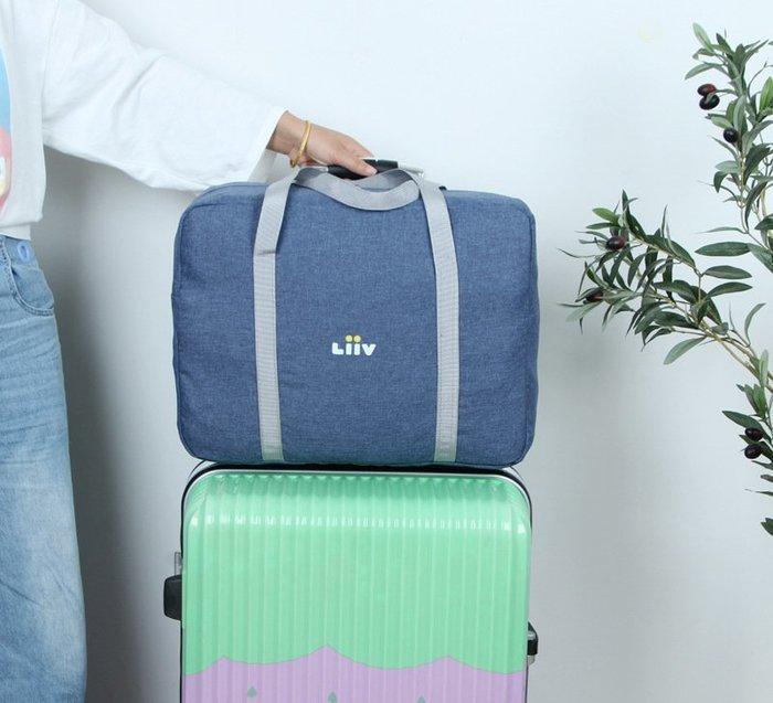 旅行去吧  韓國品牌限定 LIIV  行李箱 折疊旅行袋 提袋 運動肩背包 旅行收納袋(LBL8)