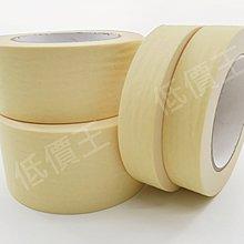 【低價王】史上最低價 MK120 美紋膠帶 烤漆膠帶 紙膠帶 和子膠帶 3M膠帶 同等3M 236【耐溫120度】