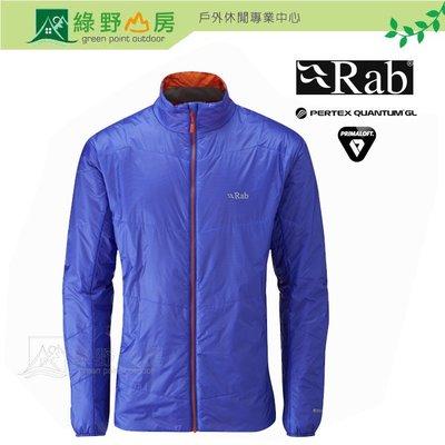 綠野山房》RAB 英國 Ether X 男 保暖外套 化纖外套 輕量夾克 登山中層衣 閃電藍 QIN-92-Electr