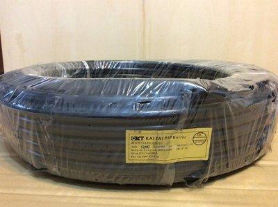 range管開泰管6分管(熱水管冷水管瓦斯管太陽能循環管瓦斯熱水器水管)水管漏水自行diy方便