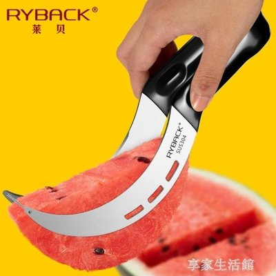 切西瓜神器分割器切塊器不銹鋼挖西瓜刀取肉切片器削水果器風車刀