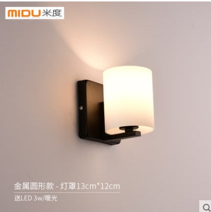 北歐原木藝燈創意臥室牆壁燈現代簡約過道牆燈日式床頭燈 圓形(不含燈源)