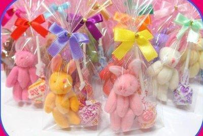 100份~免運費~彩色兔/彩色熊+美國棒棒糖+蝴蝶結包裝~婚禮小物送客喜糖囍糖贈品分享禮